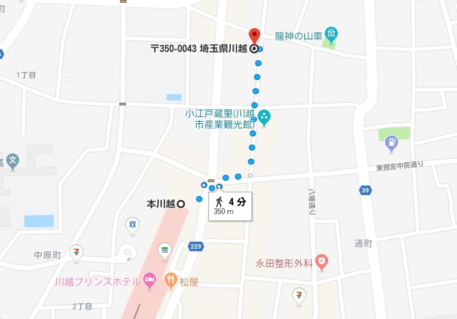 川越占い館の地図