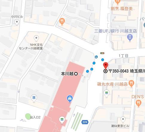 川越スピリチュアル占い館 地図
