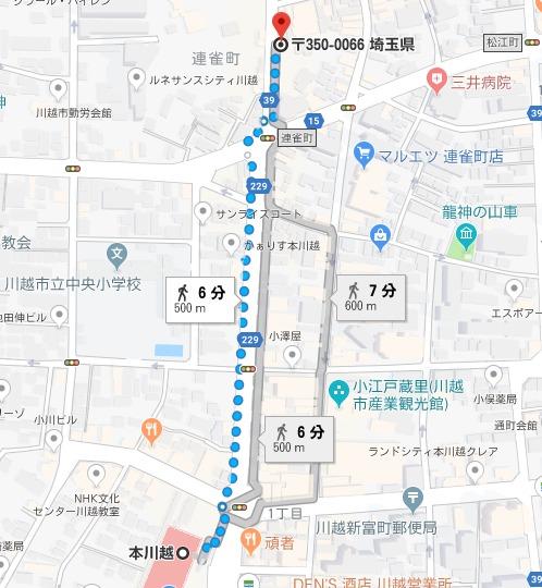 川越天門庵 地図