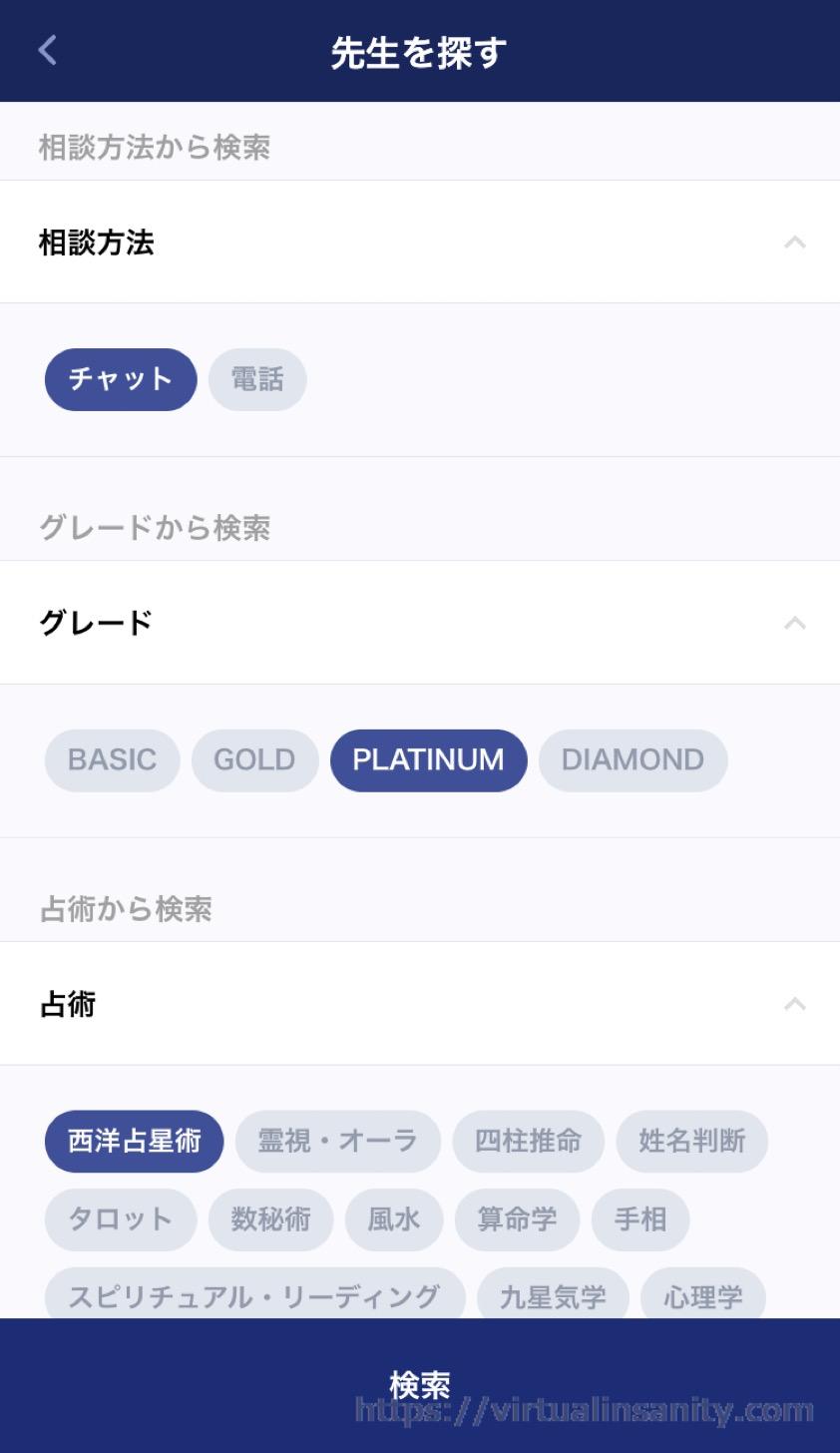 明占先生の検索方法